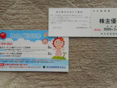 DSCN0665[1]