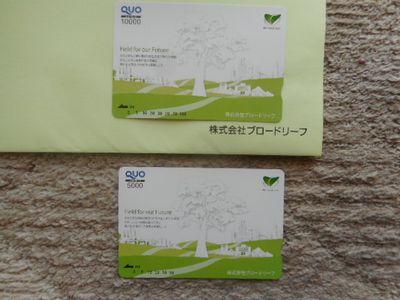 DSCN0673[1]