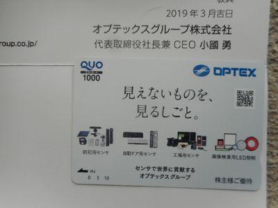 DSCN0666[1]