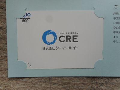 DSCN0713[1]