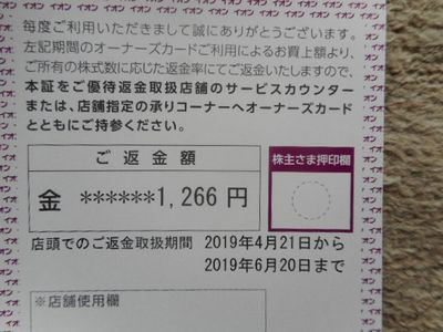 20190421194443a16.jpg