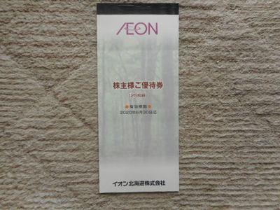 DSCN0747[1]