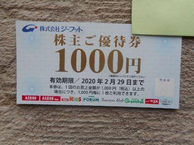 DSCN0780[1]