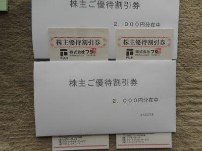 DSCN0801[1]