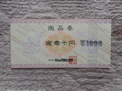 DSCN0803[1]