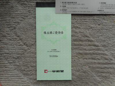 DSCN0802[1]