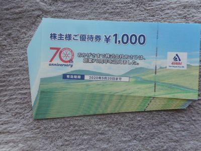 DSCN0809[1]