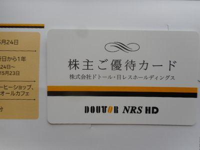 DSCN0821[1]