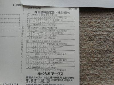 DSCN0836[1]