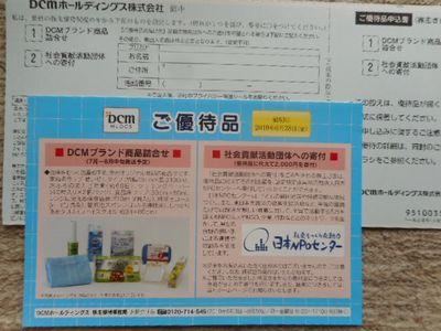 DSCN0855[1]
