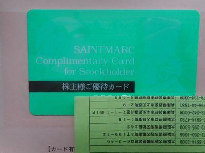 DSCN0885[1]
