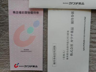 DSCN0887[1]