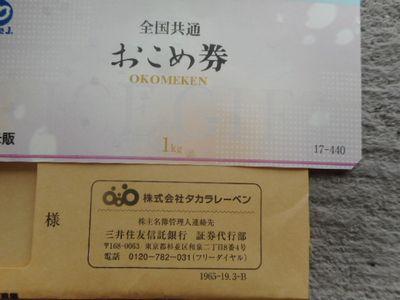 DSCN0984[1]