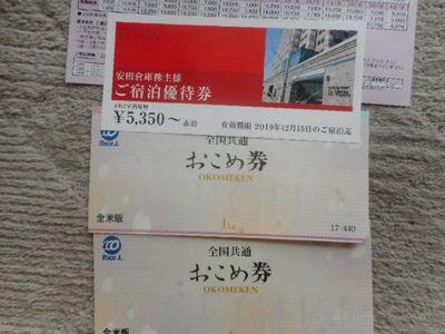 DSCN1000[1]