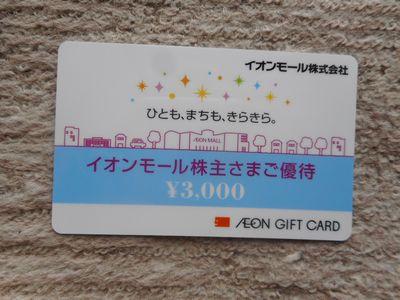 DSCN1052[1]