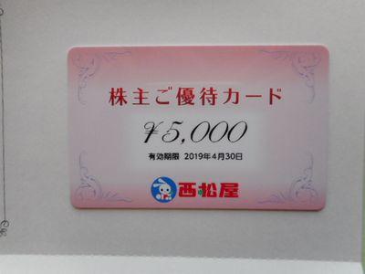 DSCN0170.jpg