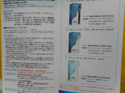 DSCN1179.jpg