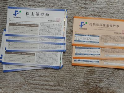 DSCN1210.jpg