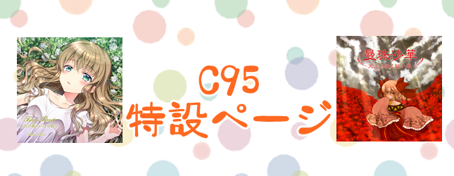 c95.png