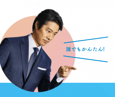 20190701-1.png