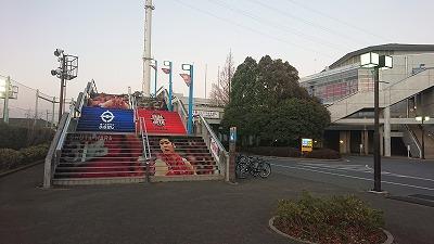船橋アリーナ2019年2月01