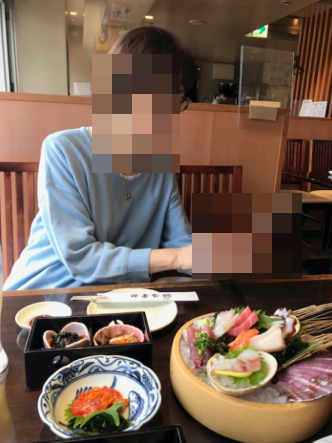 201905012221382f2.png