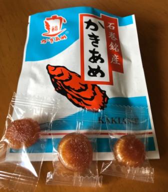 20190622かき飴