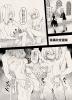 サグメ催眠本2_007