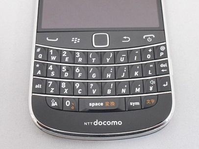 Blackberry22721.jpg