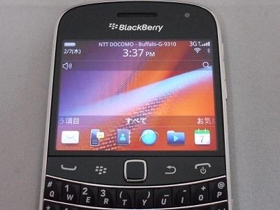 Blackberry22723.jpg
