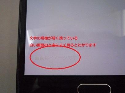 SC-01G53965.jpg