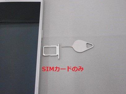 sc-05g.jpg