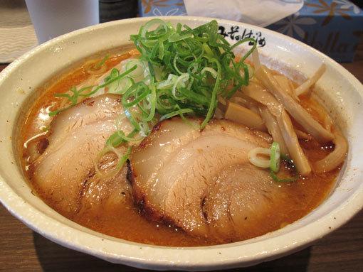 仙台辛味噌