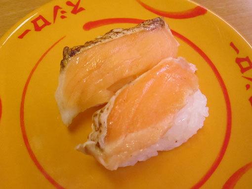 炙りサーモン