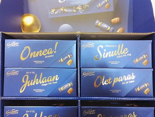 Fazer Sininen フィンランド Special edition