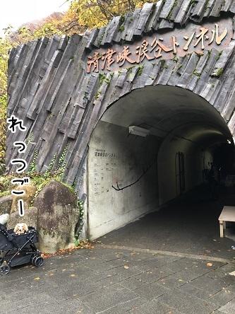 kinako10610.jpeg