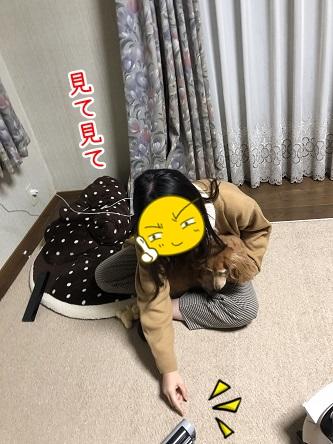 kinako10823.jpeg