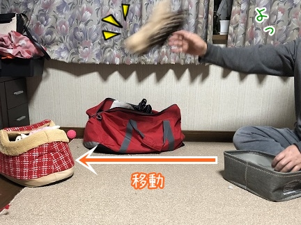 kinako11053.jpeg