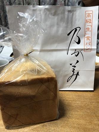 kinako11079.jpeg