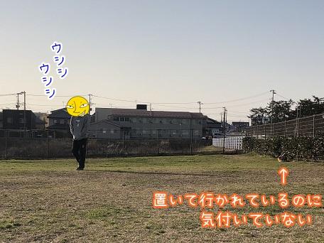 kinako11122.jpeg