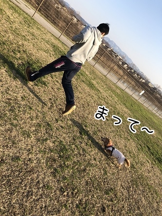 kinako11123.jpeg