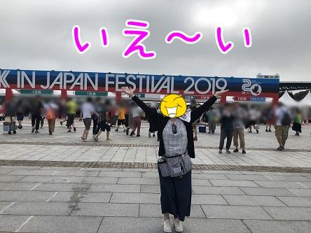 kinako17316.jpeg