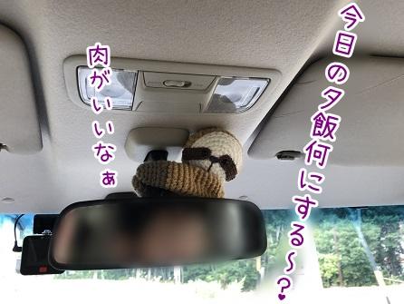 kinako17492.jpeg