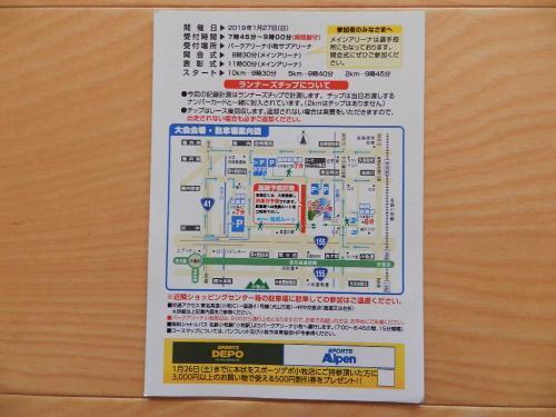 DSCN9991_convert_20181218210630.jpg