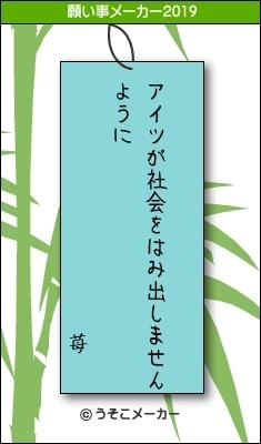 tanabatai.jpg