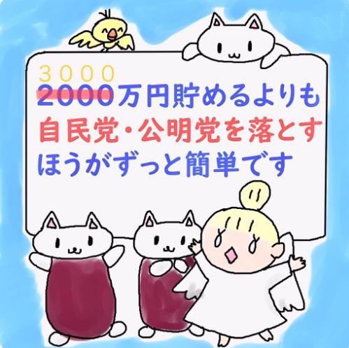 21346574987.jpg