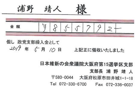 87987987.jpg