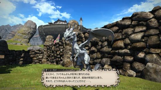 dragoon14.jpg