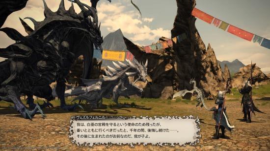 dragoon32.jpg