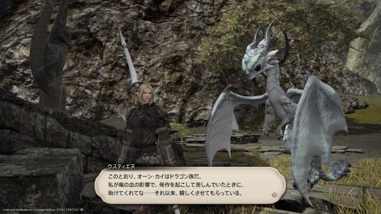 dragoon4.jpg